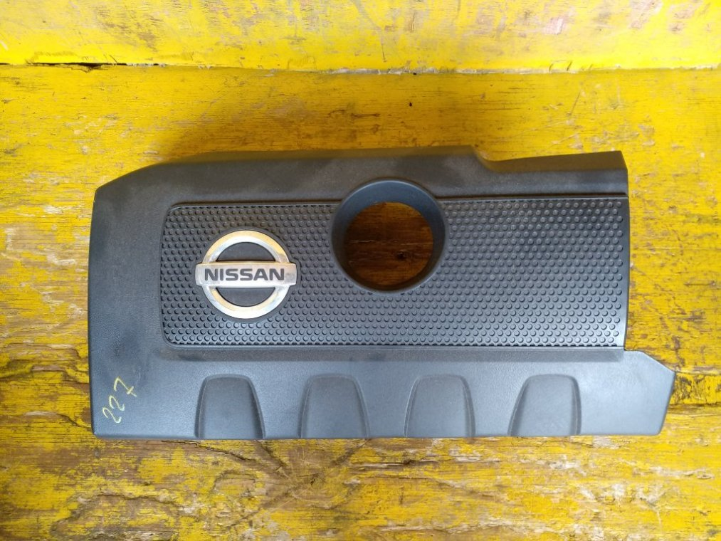 Декоративная крышка двс Nissan Sylphy TB17 MRA8 передняя (б/у)