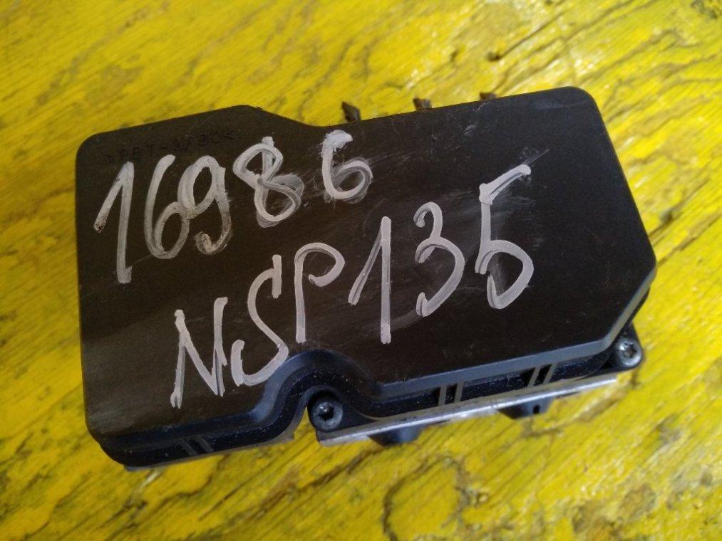 Блок abs Toyota Vitz NSP135 1NRFE передний (б/у)