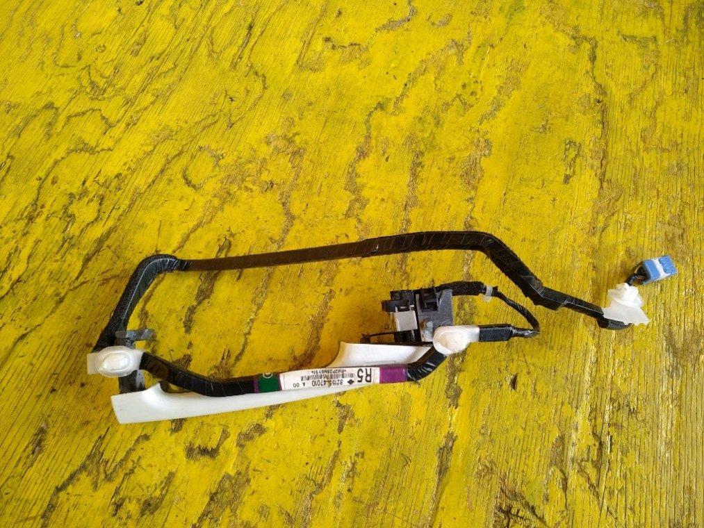 Ручка двери Subaru Impreza GP2 FB16 передняя правая (б/у)