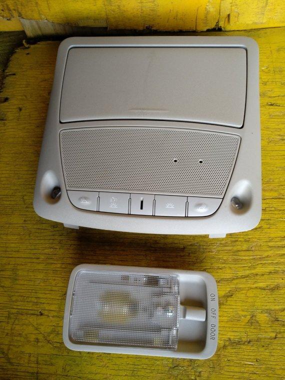 Светильник салона Nissan Sylphy TB17 MRA8 передний (б/у)