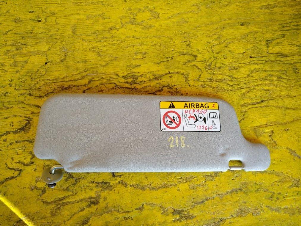 Козырек солнцезащитный Toyota Succeed NHP160 1NZFE передний левый (б/у)