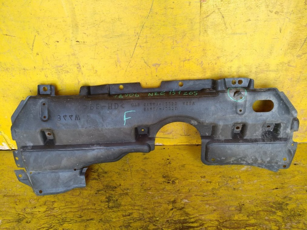 Защита двигателя Toyota Corolla Rumion NZE151N 1NZFE передняя (б/у)