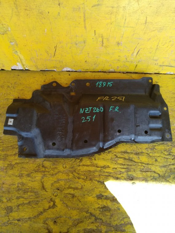 Защита двигателя Toyota Allion ZRT260 1NZFE передняя правая (б/у)