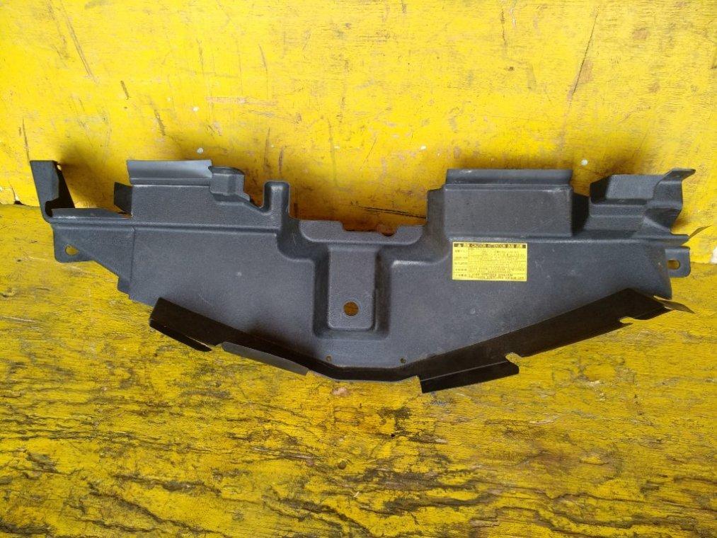 Пластм. защита над радиатором Toyota Corolla Fielder NKE165 1NZFXE передний (б/у)
