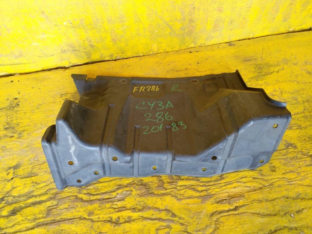 Защита двигателя Mitsubishi Galant Fortis CY3A 4B10 правая (б/у)