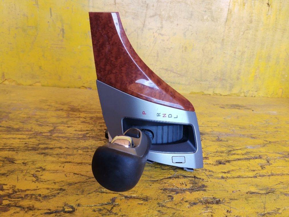 Селектор акпп Honda Odyssey RB3 K24A (б/у)