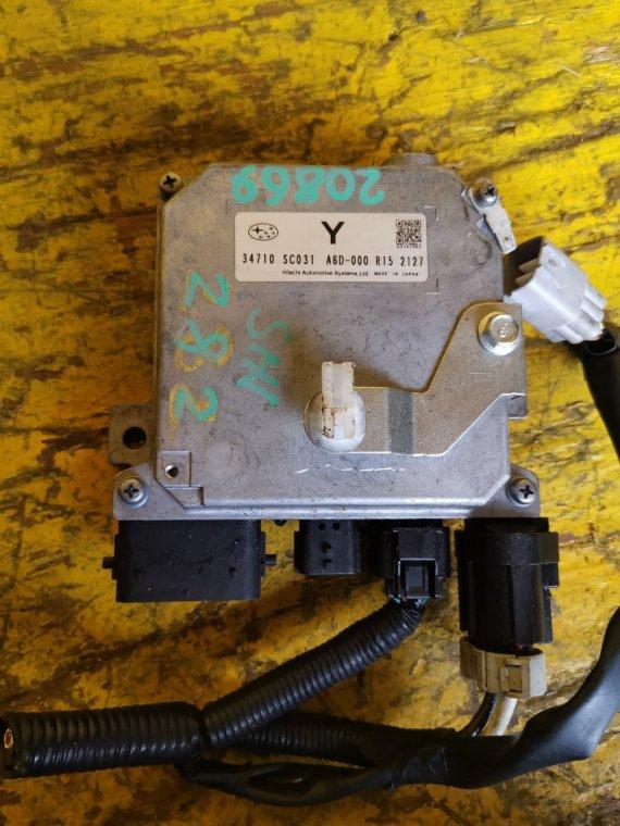 Электронный блок Subaru Forester SHJ FB20 (б/у)