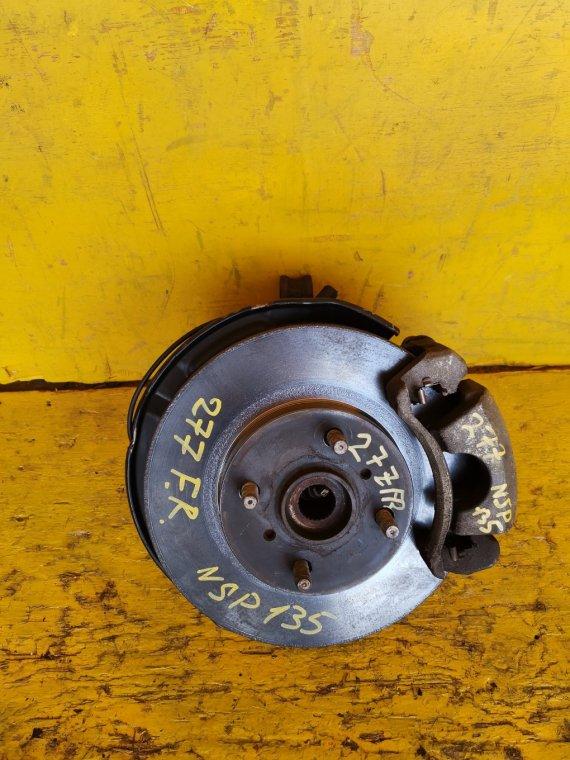 Ступица Toyota Vitz NSP135 1NRFE 4WD> передняя правая (б/у)