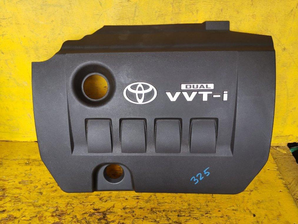 Декоративная крышка двс Toyota Allion ZRT265 2ZR-FE (б/у)