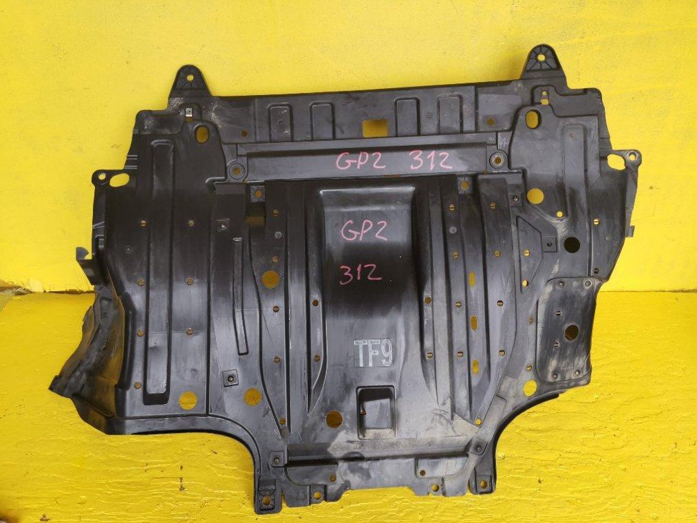 Защита двигателя Honda Fit Shuttle GP2 LDA (б/у)
