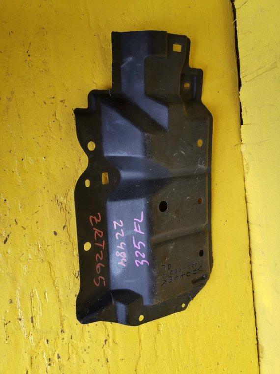 Защита двигателя Toyota Allion ZRT260 2ZR-FE передняя левая (б/у)