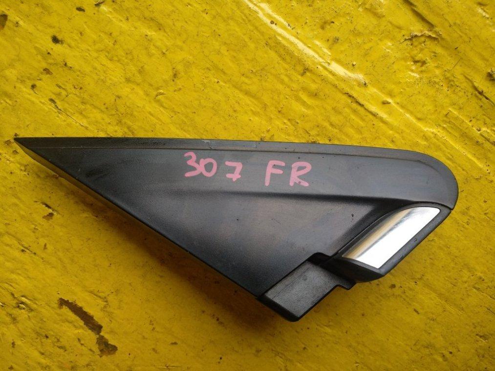 Уголок крыла Subaru Forester SJ5 FB20A правый (б/у)