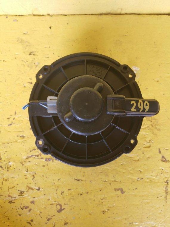 Мотор печки Isuzu Wizard UES73FW 4JX1 (б/у)