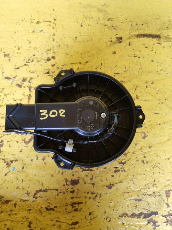 Мотор печки Toyota Succeed NCP165 1NZFE (б/у)