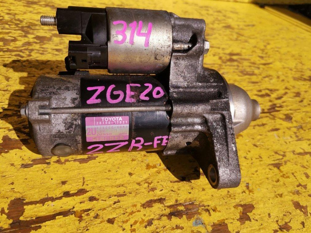 Стартер Toyota Wish ZGE20 2ZR-FAE (б/у)