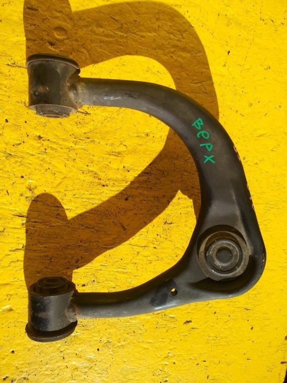 Рычаг Toyota Hilux Surf RZN215 3RZ-FE передний правый (б/у)