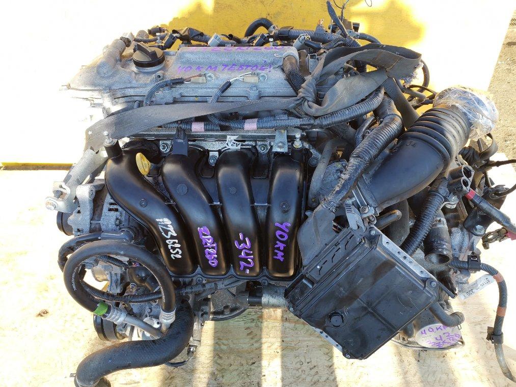 Двигатель Toyota Allion ZRT260 2ZR-FE (б/у)
