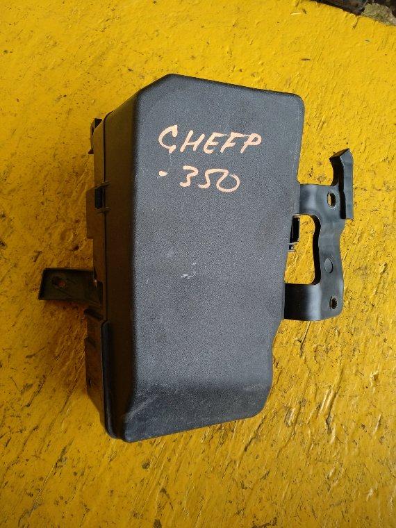 Блок предохранителей Mazda Atenza GHEFP LF (б/у)