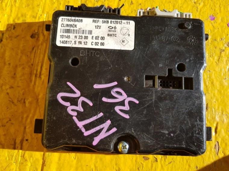 Электронный блок Nissan X-Trail NT32 MR20DD (б/у)