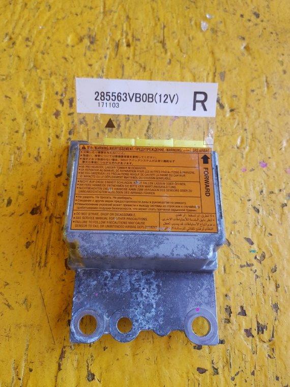Блок airbag Nissan Note E12 HR12DE (б/у)