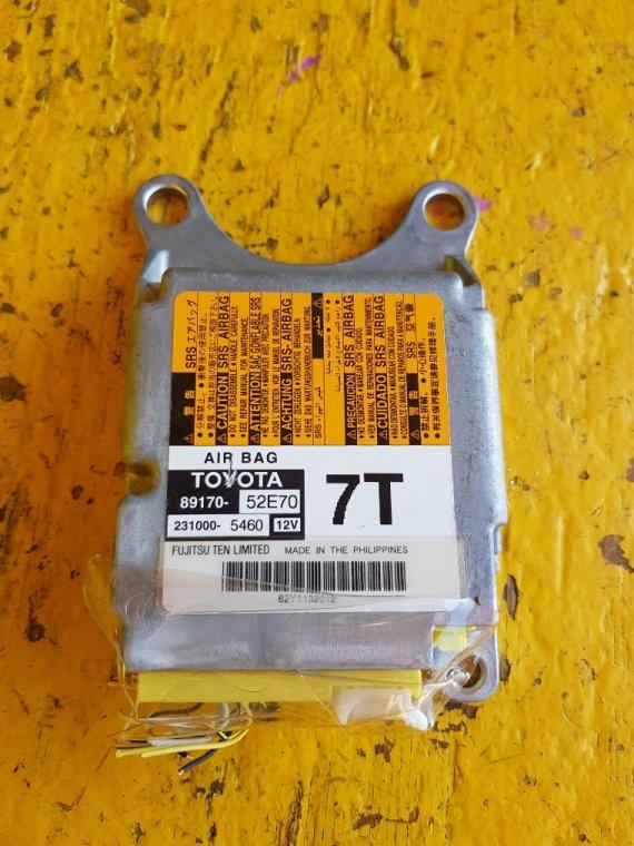 Блок airbag Toyota Ractis NCP125 1NZ-FE (б/у)