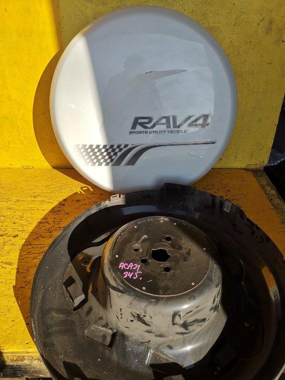 Колпак запасного колеса Toyota Rav4 ACA31 2AZ-FE (б/у)