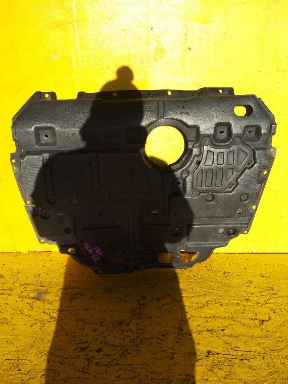 Защита двигателя Toyota Prius ZVW30 2ZR-FXE (б/у)