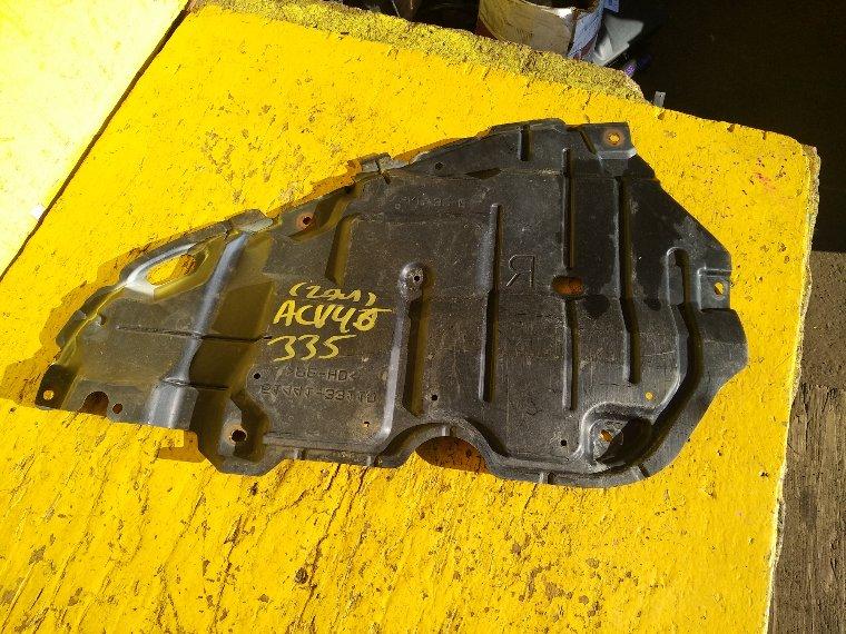Защита двигателя Toyota Camry ACV45 2AZ-FE правая (б/у)