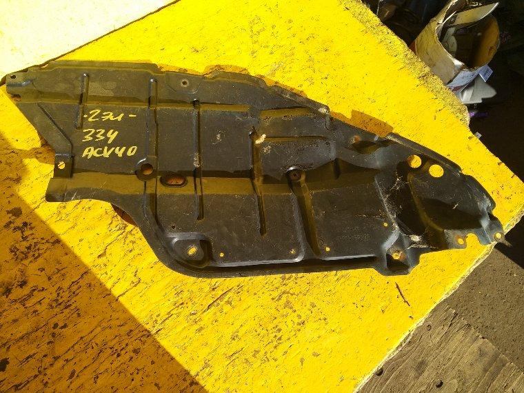 Защита двигателя Toyota Camry ACV40 2AZ-FE левая (б/у)