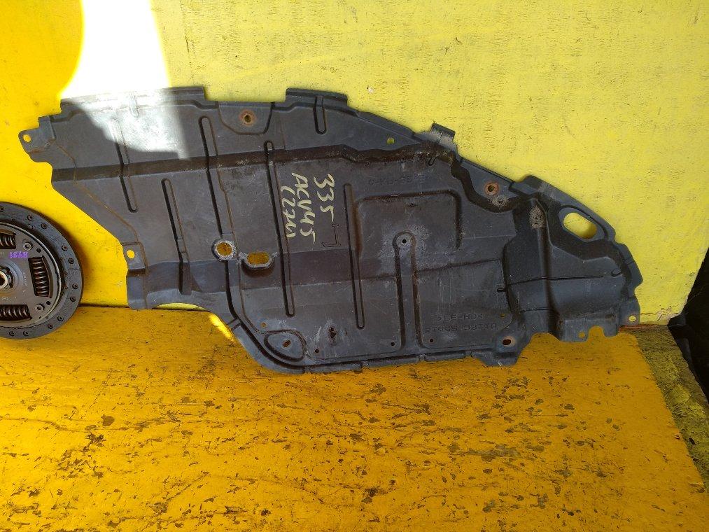 Защита двигателя Toyota Camry ACV45 2AZ-FE левая (б/у)