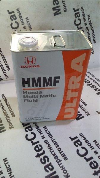 Масло трансмиссионное Honda honda HMMF (4L) Honda 08260-99904