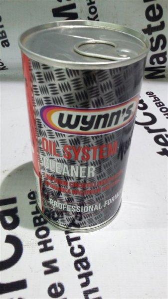 Промывка Wynss w47244 wynss