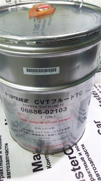 Масло трансмиссионное Toyota Toyota CVT Fluid  (900р.л) Toyota 08886-02105