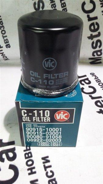 Фильтр масляный Toyota vic c-110