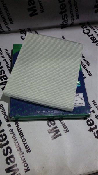 Фильтр салонный Hyundai pma-022 971332E250