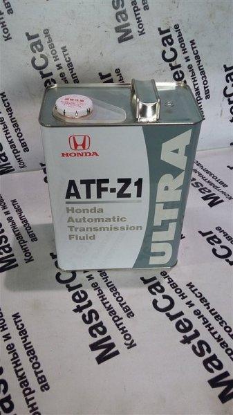 Масло трансмиссионное Honda honda atf-z1 (4L) Honda 0826699904