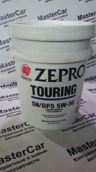 Моторное масло IDEMITSU ZEPRO TOURING 5w30 (650р.л) IDEMITSU 1845-020