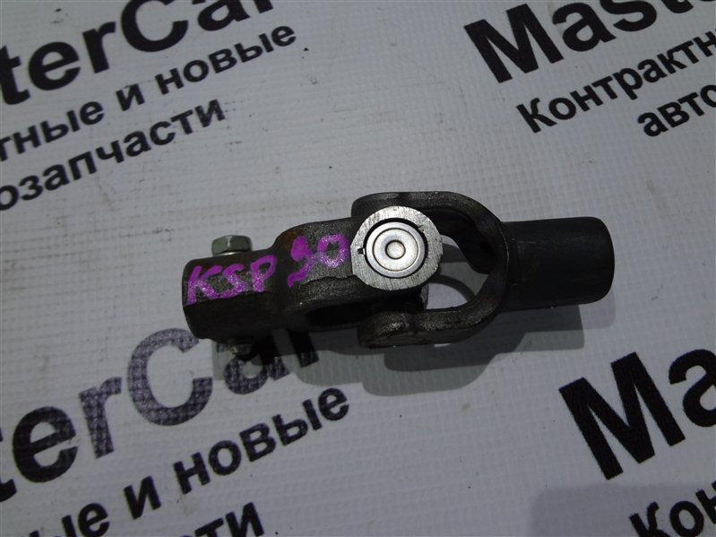 Рулевой карданчик Toyota Vitz KSP90 1KR 2009 (б/у) Toyota 45209-52040