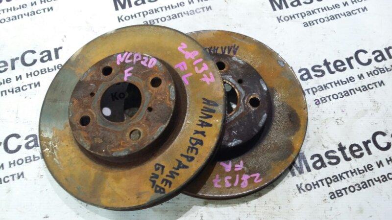 Тормозной диск Toyota Funcargo NCP20 2NZ передний (б/у) Toyota 43512-52040