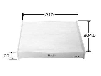 Фильтр салонный bronco BRC-0401