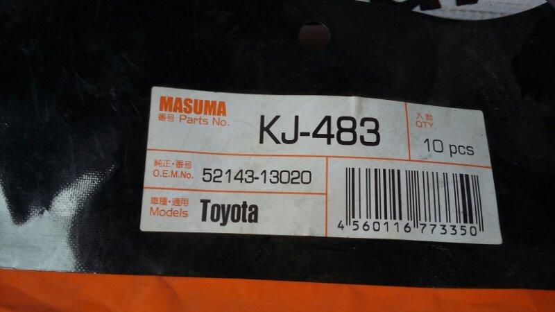 Крепление бампера Toyota Corolla AE100 переднее masuma KJ-483