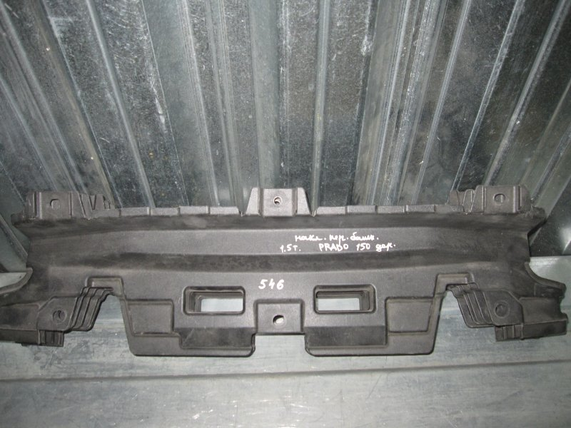 Накладка на бампер Toyota Land Cru
