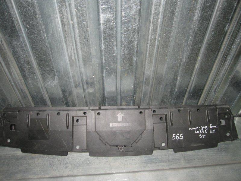Накладка на бампер Lexus Nx зад