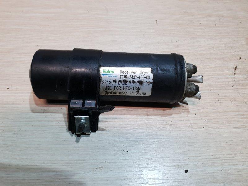 Осушитель кондиционера Infiniti Qx56 Z62 5.6 405 Л.С 2011 (б/у)