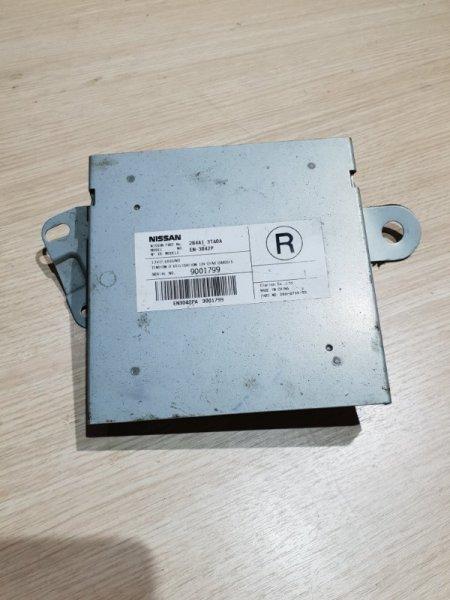 Блок управления камерой Nissan Teana L33 2.5 173 Л.С 2015 (б/у)