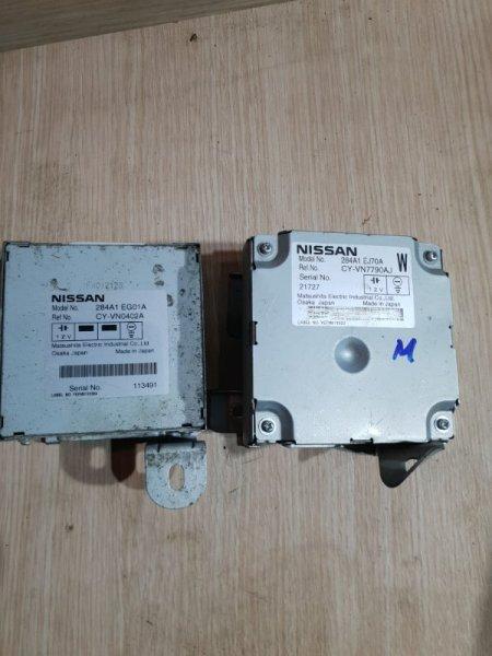 Блок электронный Infiniti M Y50 3.5 280 Л.С 2007 (б/у)