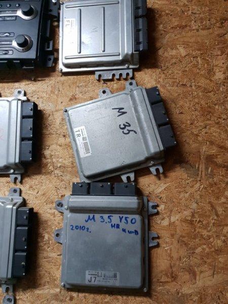 Блок управления двигателем Infiniti M Y50 3.5 280 Л.С 2007 (б/у)