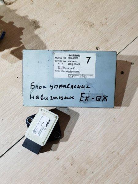 Блок управления навигацией Infiniti Ex 50 3.5 315 Л.С 2008 (б/у)