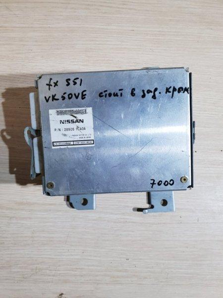 Блок управления Infiniti Fx S51 3.7 333 Л.С 2012 (б/у)