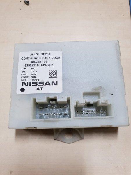 Блок управления крышкой багажника Infiniti Fx S51 3.7 333 Л.С 2012 задний (б/у)